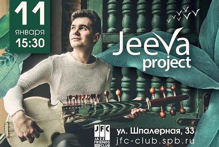 Jeeva Project
